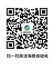 海胜微信公众号